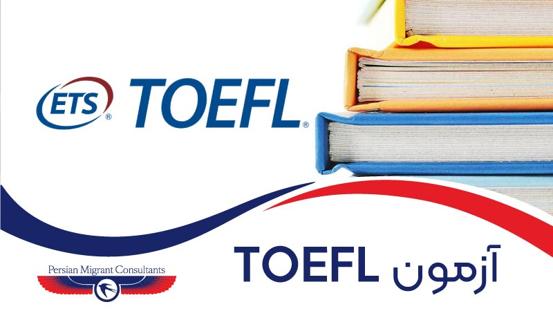 TOEFL iBT Exam