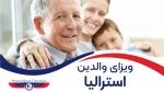 Parent Visa
