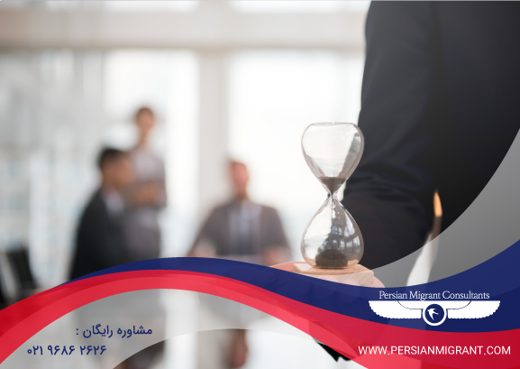 Embassy Working hours