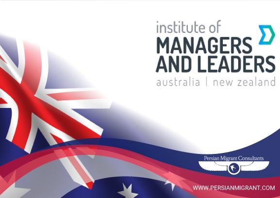 سازمان ارزیابی مدیران استرالیا